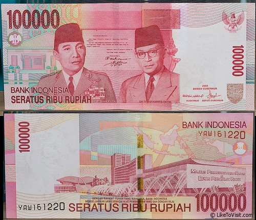 An Indonesian Currency Note